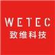致维科技(北京)有限公司