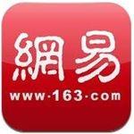网易(杭州)网络有限公司校园招聘