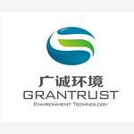 北京广诚环境科技有限公司