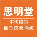上海思明堂生物科技股份有限公司