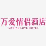 北京万爱酒店管理有限公司
