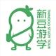 西安新渡成长教育科技有限公司招聘急聘课程研发(产品开发/游学导师/研学老师)