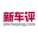 广州新车评企业营销策划有限公司