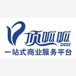 广州顶呱呱企业管理有限公司