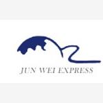 宁波骏威速派国际货运代理有限公司