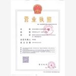 深圳市桑博文化发展有限公司校园招聘