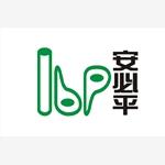 广州安必平医药科技股份有限公司