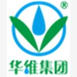 华维节水科技集团股份有限公司校园招聘