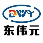苏州东伟元电子有限公司