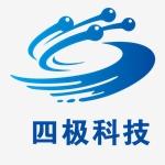 广州四极科技有限公司