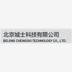 北京城士科技有限公司