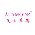 北京艾兰慕德企业管理咨询有限公司