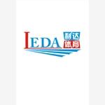 惠州利达体育设施工程有限公司