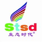 生态时代文化创意产业(北京)有限公司校园招聘