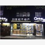 上海城普实业有限公司