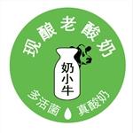 广州市雀天匙食品有限公司