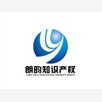 沈阳朗昀知识产权有限公司