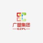广州市塑料工业集团有限公司