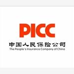 中国人民人寿保险股份有限公司贵阳市分公司