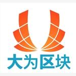 北京广知大为科技有限公司校园招聘