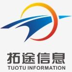 上海拓途信息校园招聘