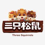 三只松鼠股份有限公司校园招聘