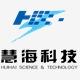 吉林省慧海科技信息有限公司招聘测试实习生
