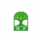 江西樟乡天然冰片股份有限公司校园招聘