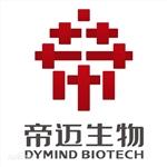 深圳市帝迈生物技术有限公司校园招聘
