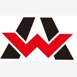 安徽华威新能源有限公司校园招聘