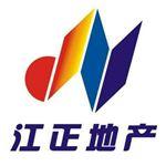 上海江正营销策划有限公司