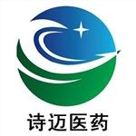 杭州诗迈医药科技有限公司校园招聘