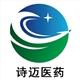 杭州诗迈医药科技有限公司招聘储备干部/猎头管培生