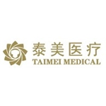 上海泰美医疗器械有限公司