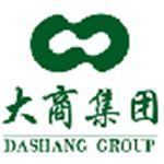 大商集团吉林新玛特购物休闲广场有限公司校园招聘