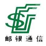 上海邮银通信发展有限公司