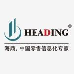 上海海鼎信息工程股份有限公司