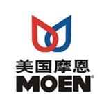 摩恩(上海)厨卫有限公司
