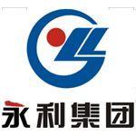 浙江永利实业集团有限公司
