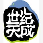 上海邮通科技有限公司