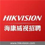杭州海康威视数字技术股份有限公司