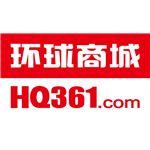 上海叁陆壹商贸有限公司