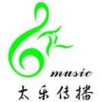 河南太乐文化传播有限公司