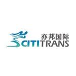 亦邦国际货运代理(深圳)有限公司