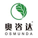 广州奥咨达医疗器械技术股份有限公司