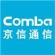 京信通信系统(中国)有限公司招聘测试工程师