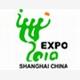 上海东浩新贸易有限公司招聘外贸业务助理